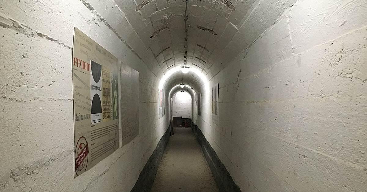 Vojni bunker
