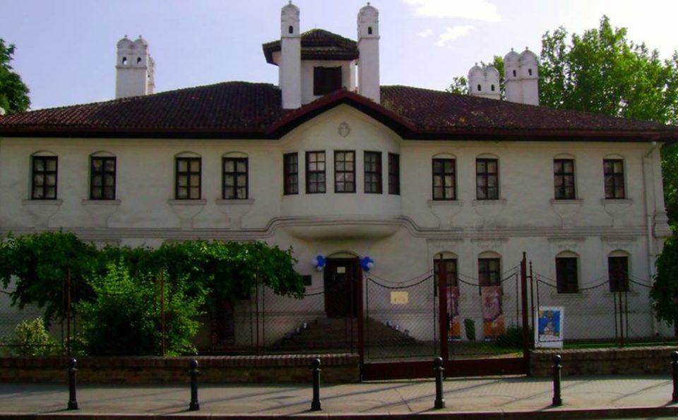 Konak kneginje Ljubice – spomenik kulture od izuzetnog značaja