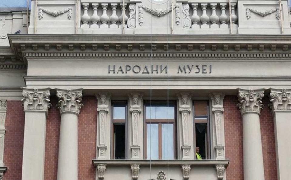 Noć muzeja u Beogradu – sve informacije o ovoj manifestaciji