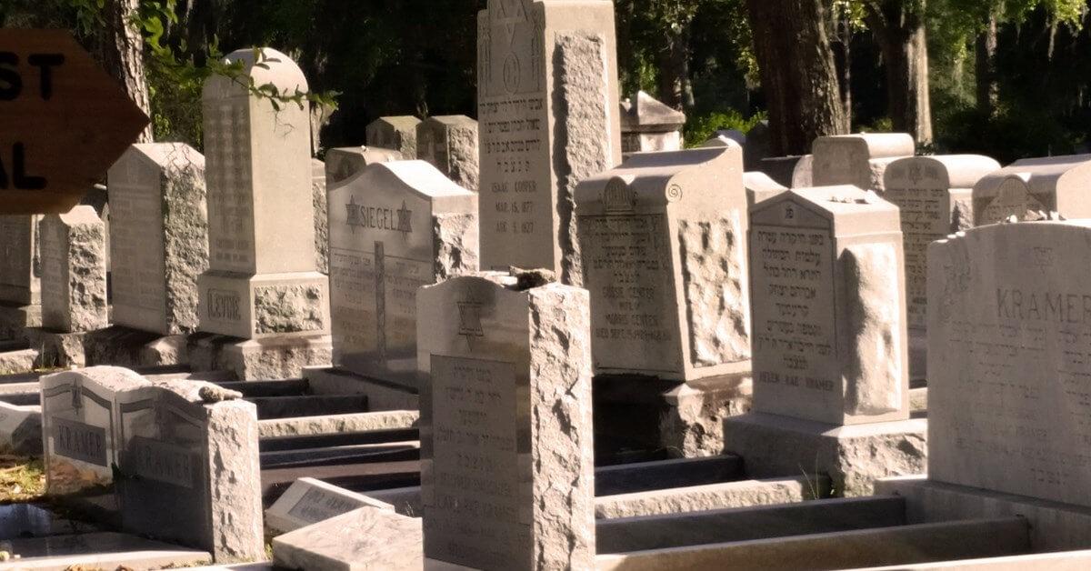 Spomenici na jevrejskom groblju